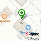 Местоположение компании Платежный терминал, Московский кредитный банк, ПАО