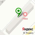Местоположение компании Мировые судьи г. Апрелевка
