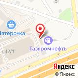 Магазин автозапчастей на Киевском шоссе 57 км