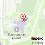 Павловская средняя общеобразовательная школа