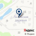 Компания Литовская деревня на карте