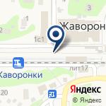 Компания ГеоГлобус на карте