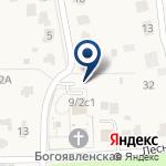 Компания Богоявленский Храм на карте