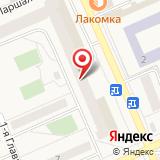 Магазин дисков на ул. Победы, 1