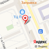Аптечный пункт на ул. Победы, 1
