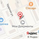 9 Служба Управления Федеральной службы РФ по контролю за оборотом наркотиков по Московской области