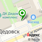 Местоположение компании Цветочный Салончик