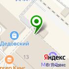 Местоположение компании Займ-Экспресс