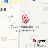 Администрация городского поселения Андреевка
