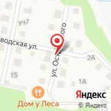 Амбулатория поселка Зеленоградский