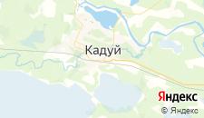 Гостиницы города Кадуй на карте