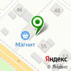 Местоположение компании Мир русской бани