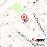 Межрайонный отдел вневедомственной охраны по Зеленоградскому административному округу