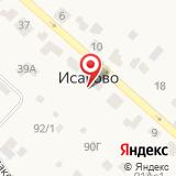 Магазин продуктов на ул. Исаково д, 22а