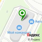 Местоположение компании Service-Magnate