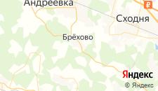 Гостиницы города Брехово на карте