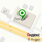 Местоположение компании Краски.ru
