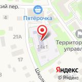 Почтовое отделение №143080