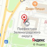Управление потребительского рынка и услуг Зеленоградского административного округа