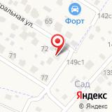Магазин строительных и отделочных материалов на Центральной
