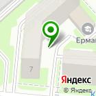 Местоположение компании EditPress