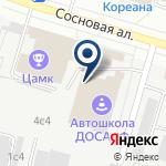 Компания Центральный спортивный автомотоклуб на карте