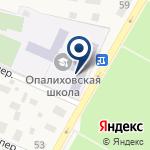 Компания Опалиховская средняя общеобразовательная школа на карте