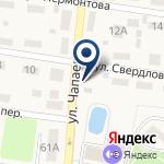 Компания Национальный платежный сервис на карте