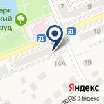 Компания Опалиховская городская поликлиника на карте