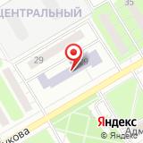 Администрация городского поселения Одинцово