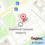 Администрация Одинцовского муниципального района