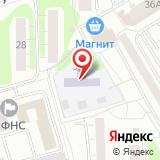 Аудит-Проф