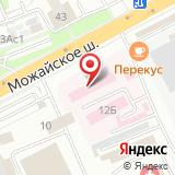 Территориальный отдел Управления Федеральной службы по надзору в сфере защиты прав потребителей и благополучия человека по Московской области в Одинцовском