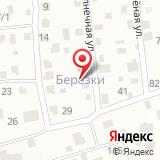 Продуктовый магазин на ул. Берёзки пос, 2а