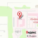 Одинцовское районное судебно-медицинское отделение