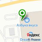Местоположение компании FIT-N-GO