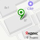 Местоположение компании Профер