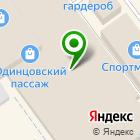 Местоположение компании Весёлый кактус
