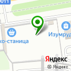 Местоположение компании ЭКО станция