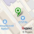 Местоположение компании Церковная лавка на Советской