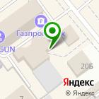Местоположение компании СтройСистем-Электро
