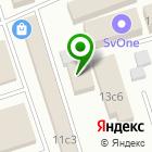 Местоположение компании Терем