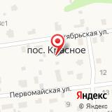 Продуктовый магазин на ул. Красное пос, 25