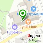Местоположение компании Mr.Potolkof