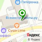 Местоположение компании Экотелеком