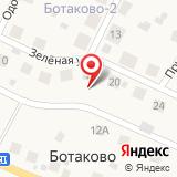 Шиномонтажная мастерская на ул. Ботаково д, ст1