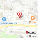 Отдел Военного комиссариата Московской области