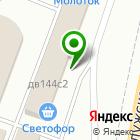 Местоположение компании Магазин товаров для бань и саун на Калужском шоссе 42 км