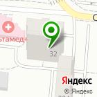 Местоположение компании Дитеско