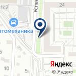 Компания Красногорский жилищный трест-сервис на карте